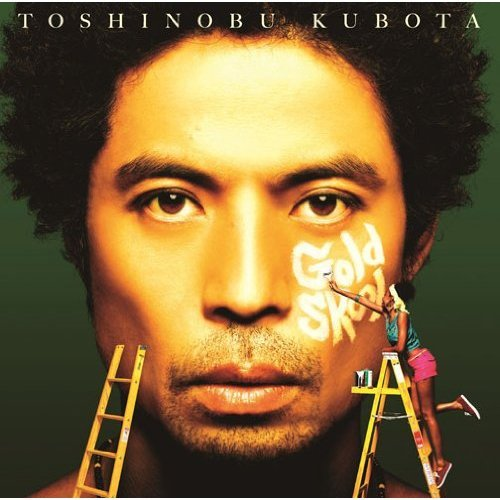 久保田利伸 Toshinobu Kubota - Gold Skool (2011)
