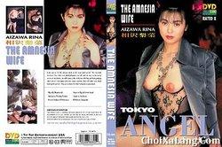 Tokyo Angel – Amnesia Wife