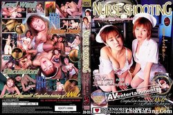 BenimeShibe #6 – Nurse Shooting