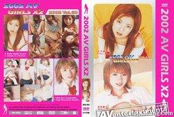 2002 AV Girls X2 #60