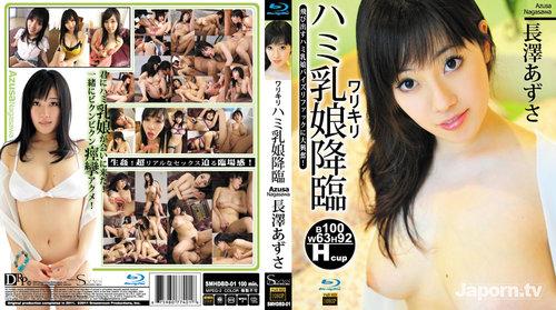 b80aegkbxm6m t SMHDBD 01 Azusa Nagasawa   S Model HDBD 01