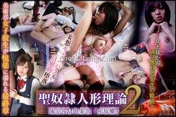 neo-miracle #0377 – Arisa Suzuki